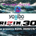 Yogibo presents RIZIN 30 日付、時間、オッズ、テレビ、ライブ放送