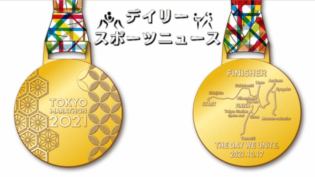 東京マラソン2021 生中継   時間と日付